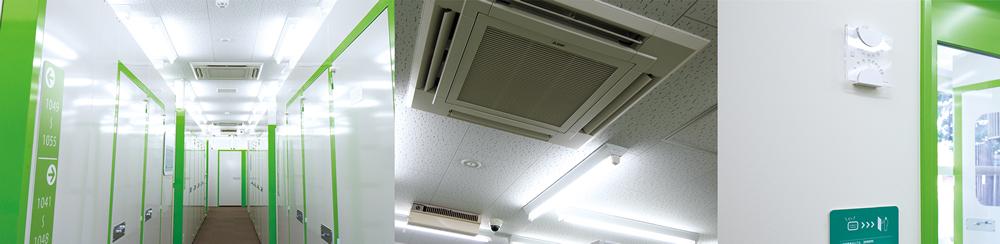 徹底した温度・湿度管理を行う上でのホールズの取り組み